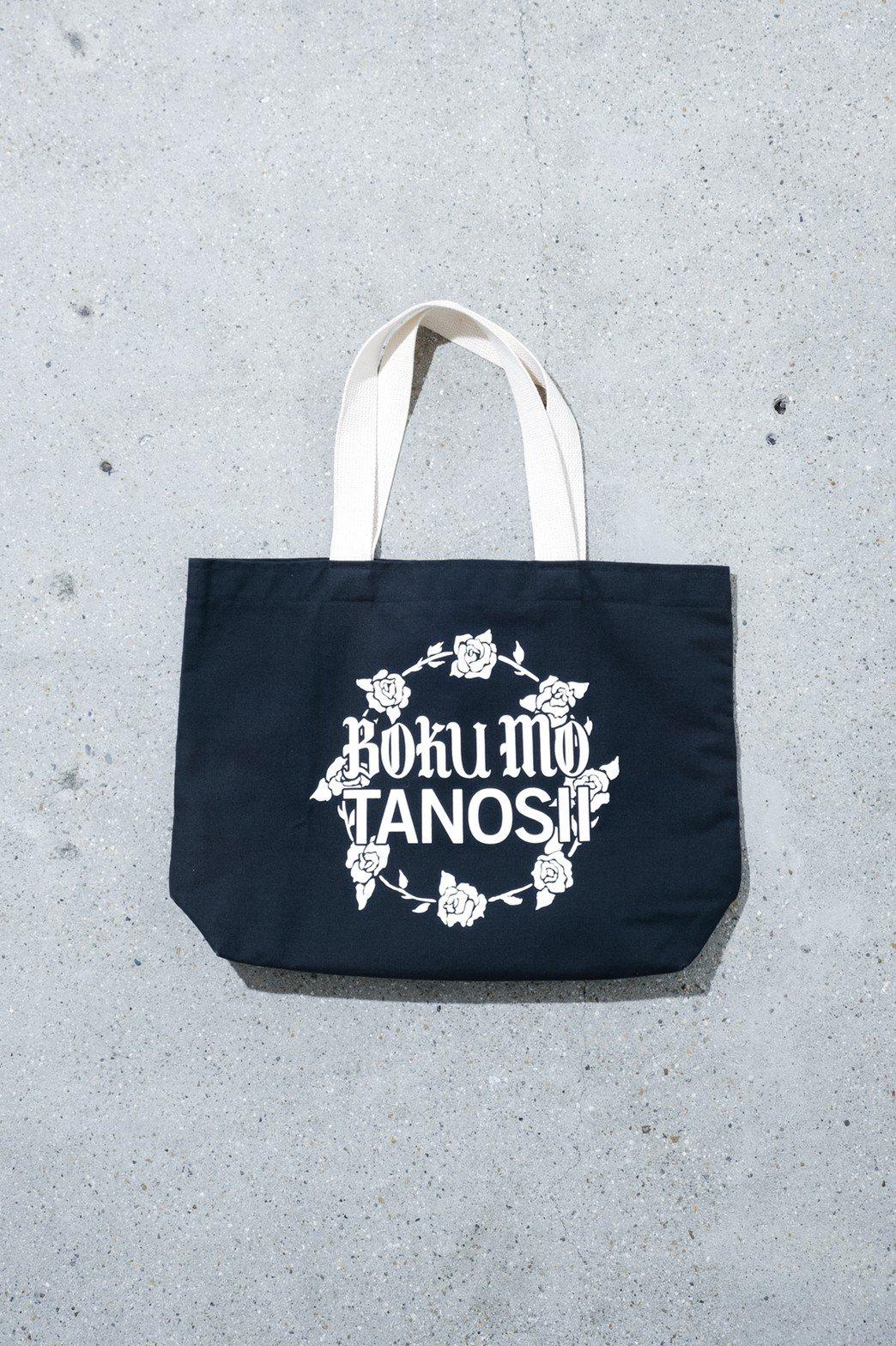 BOKU MO TANOSII × VIRGIL NOMAL / TOTE BAG