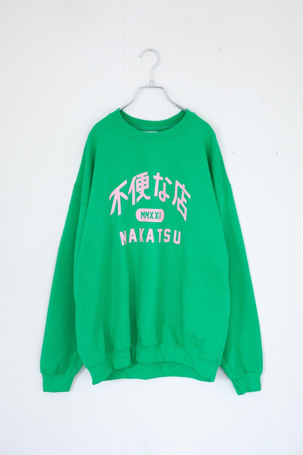THE INCONVENIENCE STORE / 不便な店 NAKATSU CREW SWEAT