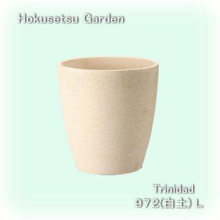 トリニダード972(白土 L) [陶器製プランター]