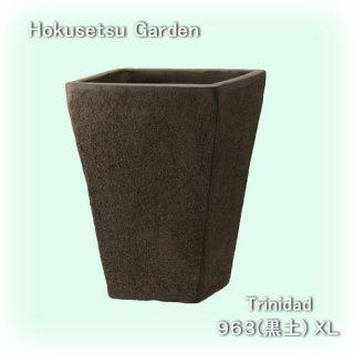 トリニダード963(黒土 XL) [陶器製プランター]