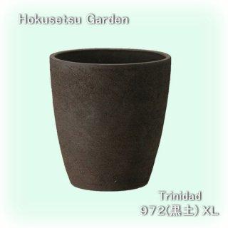 トリニダード972(黒土 XL) [陶器製プランター]