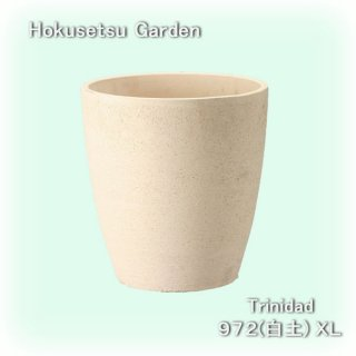 トリニダード972(白土 XL) [陶器製プランター]