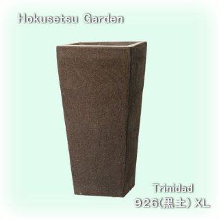 トリニダード926(黒土 L) [陶器製プランター]