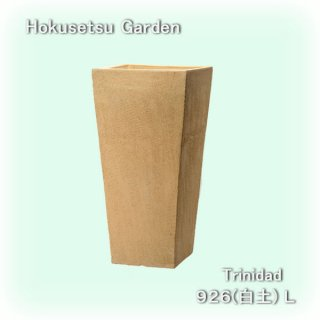 トリニダード926(白土 L) [陶器製プランター]
