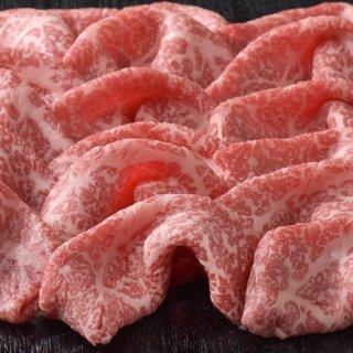 山形牛ももすき焼き・しゃぶしゃぶ用(400g)