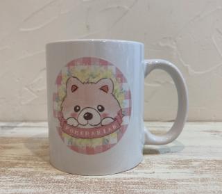 オリジナルマグカップ【ポメラニアン】