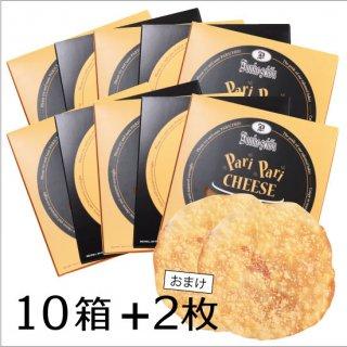 パリパリチーズ 〈Pari Pari Cheese!〉 10枚入り ■プラス2枚!!■