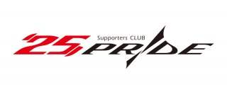25PRIDE Supporters CLUB 2021シーズン入会