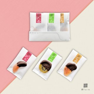 綾farmショコラプチセット  3袋入(各1袋入)