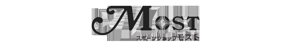 【通販】スポーツショップ「モスト」