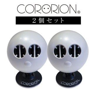イオンメディックNEWCORORION 【2台セット】