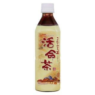 活命茶ペットボトル 500mL×24本入(清涼飲料水)