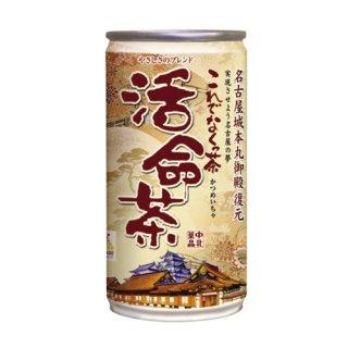 活命茶 190g缶×30本入(清涼飲料水)
