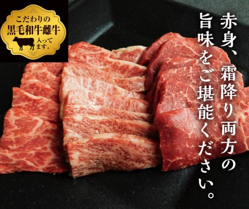 【産地直送・送料無料】阿波黒牛焼肉3巨頭(ロース・カルビ・赤身)食べ比べ600g+大同門焼肉のたれセット