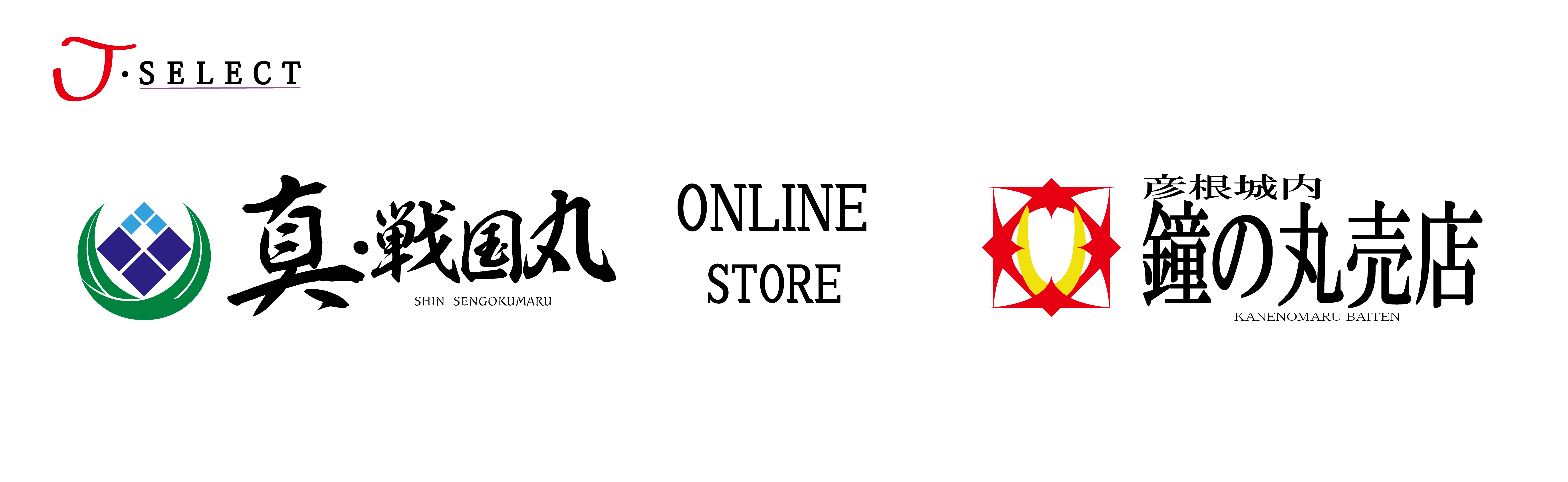 J-SELECT ONLINE STORE