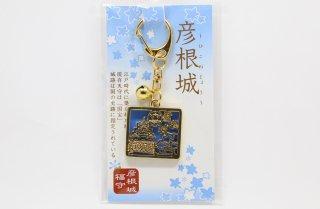 彦根城 型抜きキーホルダー(青)