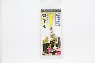 日本の刀コレクション 獅子王