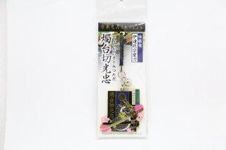 日本の刀コレクション 燭台切光忠