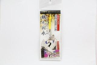 日本の刀コレクション 鶴丸国永