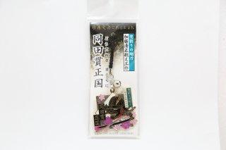 日本の刀コレクション 同田貫正国