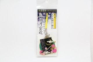 日本の刀コレクション 三日月宗近