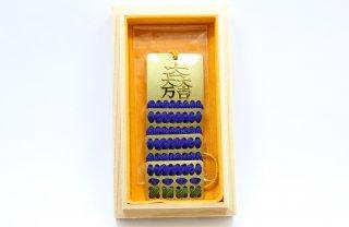 戦国甲冑護符ストラップ 石田三成 (青金)