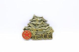 彦根城 メタルマグネット