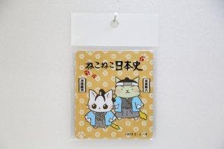ねこねこ日本史 マグネット(沖田・永倉)