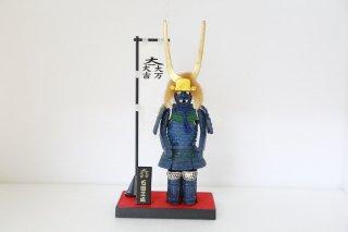 戦国武将 甲冑フィギュア(小)【石田三成】
