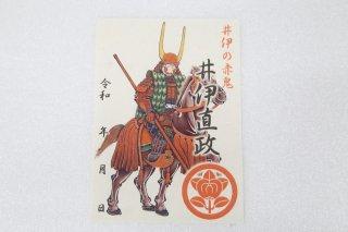 浮世絵風 武将印【井伊直政】