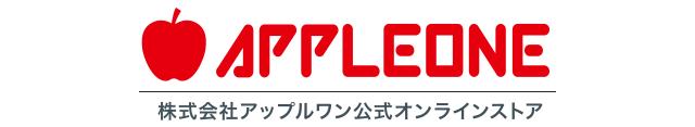 アップルワンショップ(ジグソーパズルメーカー直販サイト)