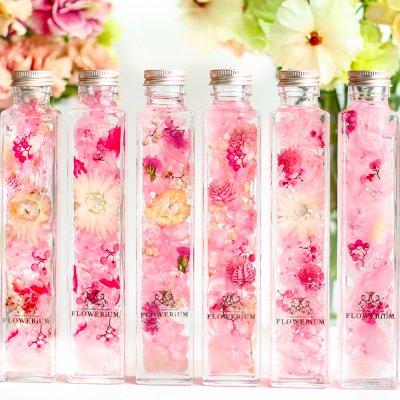 FLOWERiUM® toilette <pink>