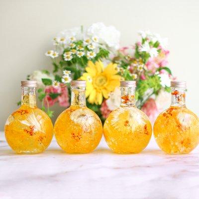 FLOWERiUM®︎ parfum <yellow>