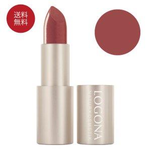 ◆LOGONA公式◆【ロゴナ リップスティック 01コッパー】01コッパーは赤みのある明るい色味のブラウンレッド。[口紅・リップスティック]
