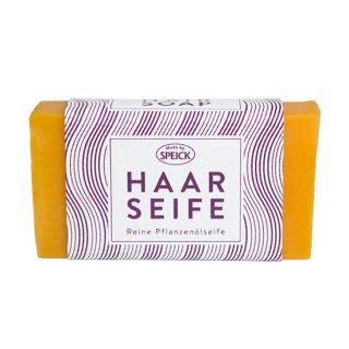 100%ナチュラル!【スパイク ヘアソープ】アルガンオイルで髪に輝きを与えるシャンプー用石鹸。[洗髪用石鹸]