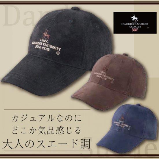 (C・U・P・C)Dandyスエード調キャップ