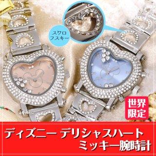 デリシャスハートミッキー腕時計