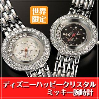 ハッピークリスタルミッキー腕時計