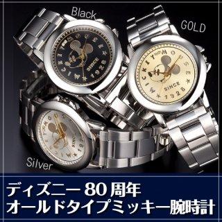ディズニー80周年オールドタイプミッキー腕時計