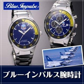 ブルーインパルス腕時計