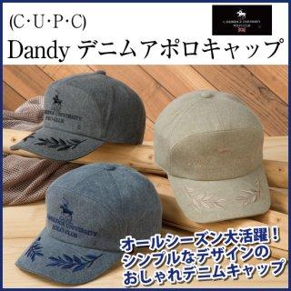 (C・U・P・C)デニムアポロキャップ