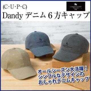 (C・U・P・C)Dandyデニム6方キャップ