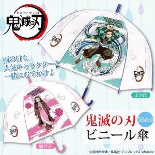 鬼滅の刃 ビニール傘