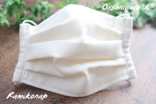 【会員様ご優待価格】日本製オーガニックコットン/洗える 布マスク(ノーズワイヤー入り)/オフホワイト