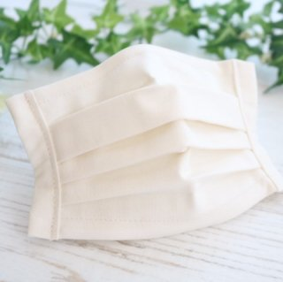 【会員様 ご優待価格 】日本製オーガニック/洗える 布マスク(ノーズワイヤー入り)生地しっかりタイプ/オフホワイト