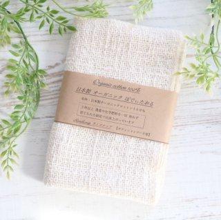 【会員様ご優待価格】乾燥肌の かゆみ対策!石鹸不要のボディータオル/オーガニックコットン100%