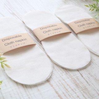 【さらし】標準サイズ30枚入り/日本製さらし】使い捨て布ナプキン/無添加コットン100% /超薄タイプ