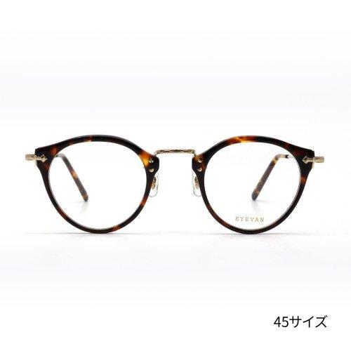 <p>EYEVAN(アイヴァン)</p><p>E-505 45サイズ</p>col.TORTG 45□24  145</p>