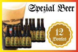 スペシャルビール12本セット