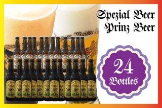 プリンスビール&スペシャルビール各12本<br />合計24本セット